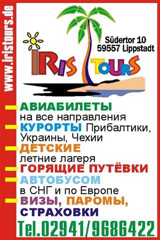 Stark durch die starken Partnern http://iristours.de/seit/ueber-uns/